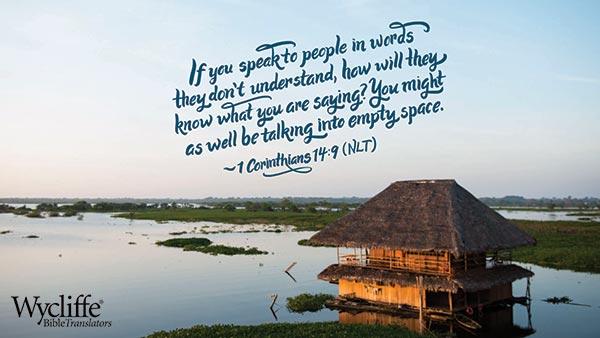 1st Corinthians 19 Scripture Image